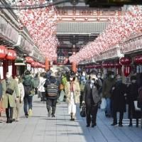 Japón detecta una nueva variante del coronavirus en viajeros procedentes de Brasil