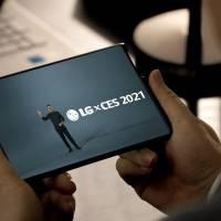LG desmiente rumores de que dejaría de fabricar celulares