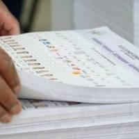 Esta es la papeleta que se utilizará en las Elecciones Generales 2021 en Ecuador