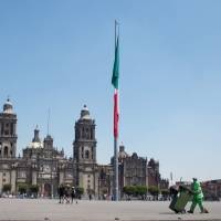 Bank of América mejora cifra de crecimiento para México, de 2.5% a 3% en 2021