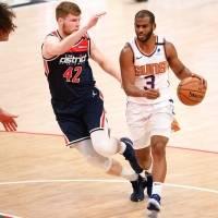 NBA pospone otro partido por protocolo de COVID-19