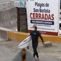 Perú anuncia ampliación del toque de queda ante segunda ola del COVID-19