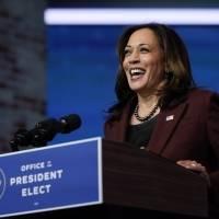 Kamala Harris renunciará el lunes a escaño en el Senado para ser vicepresidenta