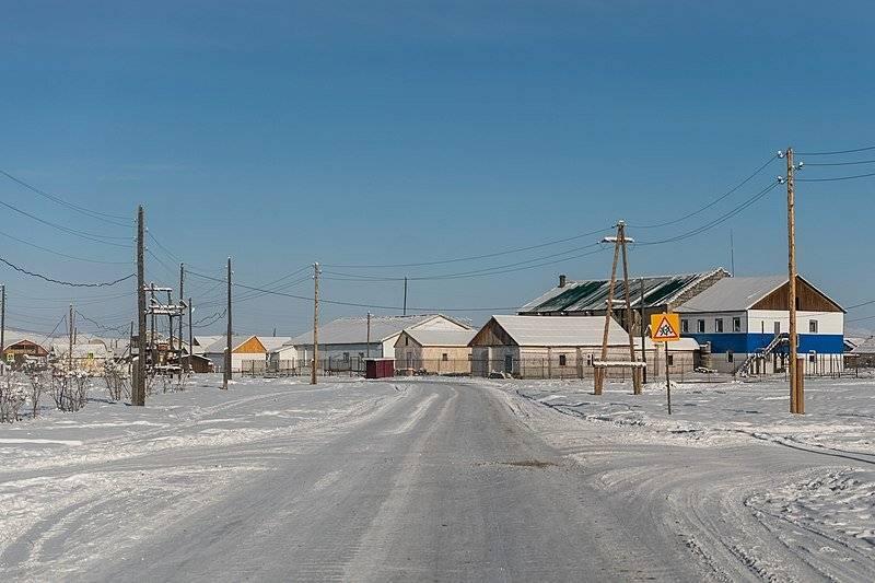 Oymyakon, Rusia