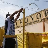 Sanitizan Mercado Sonora; participan servidores públicos y locatarios