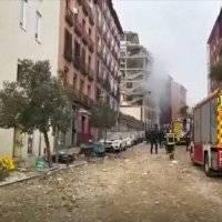 VIDEO: Fuerte explosión destroza edificio en el centro de Madrid