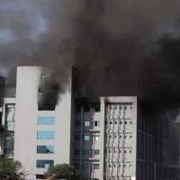 Incendio en la mayor fábrica de vacunas del mundo incluyendo las del covid-19