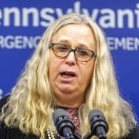 Legislador estadounidense se disculpa tras burlarse de nominada transgénero