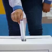 Elecciones 2021: ¿Qué porcentaje debe obtener el candidato presidencial para ganar en la primera vuelta?