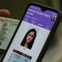 ¿Desde cuándo se emitirá la nueva cédula de identidad electrónica de Ecuador?