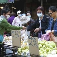 Taiwán aísla a cinco mil personas tras brote de coronavirus en hospital