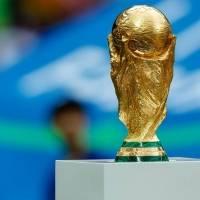 Este año la FIFA anunciará sedes para el Mundial 2026