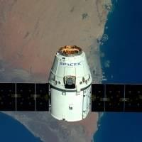 SpaceX planeja levar turistas ao espaço no final de 2021