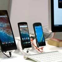 Android: Así puedes descargar el primer fondo de pantalla de Android 12