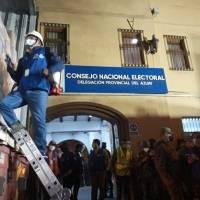 Kits electorales se distribuyen bajo alta vigilancia del as Fuerzas Armadas