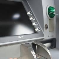 Pillos intentan robarse un cajero automático en una farmacia de Camuy