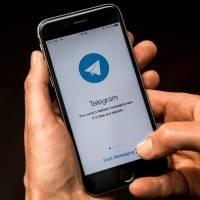 Telegram dejará de funcionar en estos dispositivos