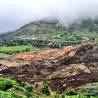 Deslizamiento en Chunchi, Chimborazo: autoridades ponen en resguardo a personas afectadas