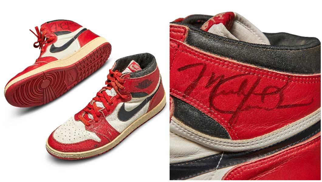 Las Air Jordan 1 subastadas por Sotheby's