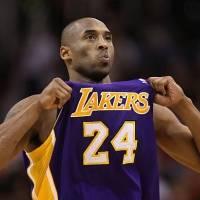 Kobe Bryant: Estas son las 5 zapatillas más vendidas