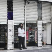 """El 67% de los comercios del Centro acatan """"día solidario"""" y cierran"""