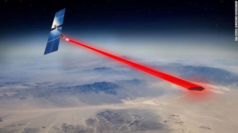 Así luciría el panel solar del Pentágono.