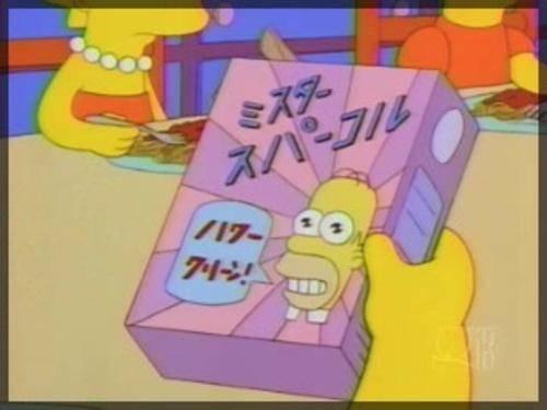 Los Simpson dobles de Homero