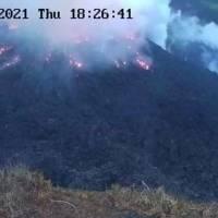 Erupción explosiva de volcán en Isla del Caribe