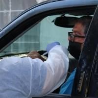 Salud reporta tres muertes adicionales y 102 hospitalizados por COVID-19
