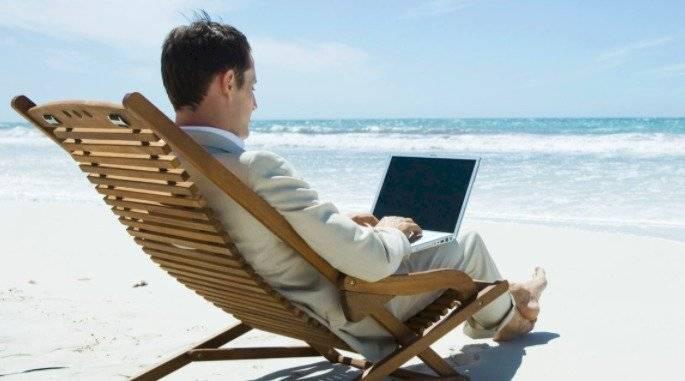 trabajar en la playa