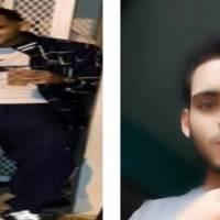 Buscan joven de 20 años desaparecido desde hace varios meses en Ponce