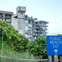 Video: Así fue la demolición de la parte restante de edificio en Miami