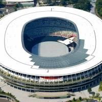 Cuándo empiezan las Olimpiadas y cuáles son los horarios de los eventos