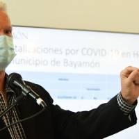 Hospital de Bayamón lleno de pacientes de COVID-19